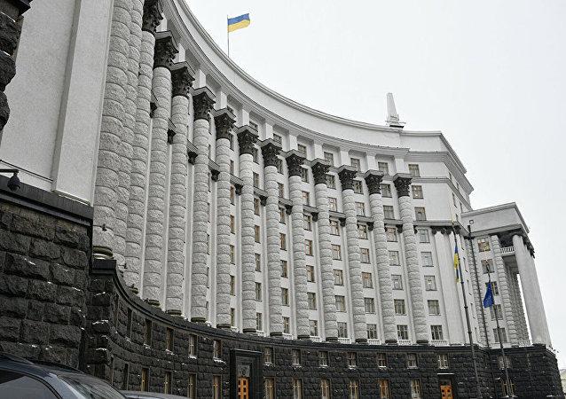 乌克兰内阁