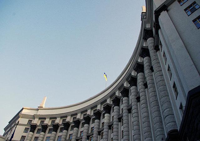 乌克兰政府