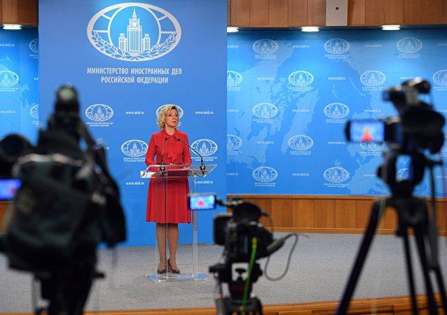 俄外交部发言人扎哈洛娃