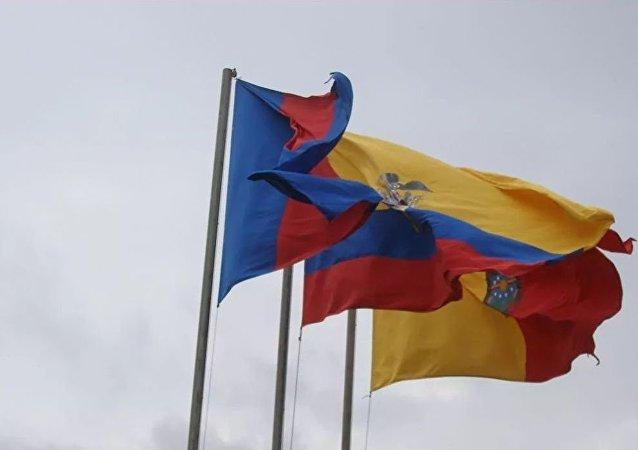 厄瓜多尔国旗