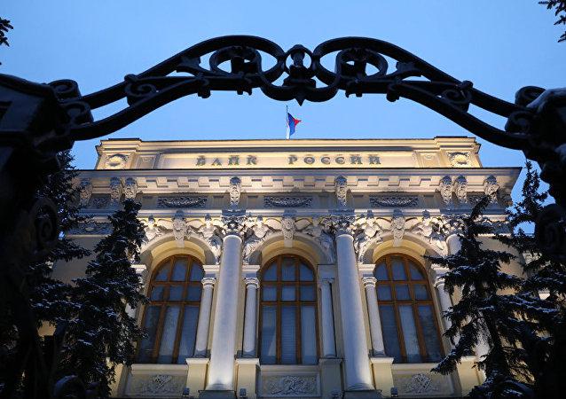 俄罗斯银行