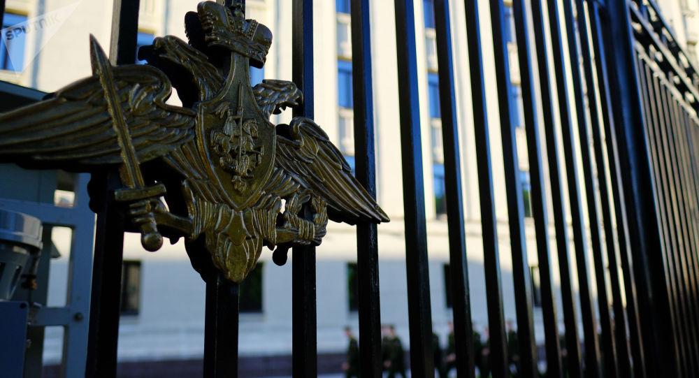 俄国防部披露保护莫斯科免遭导弹袭击所需时间