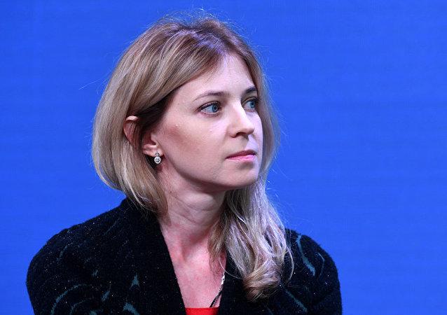 娜塔丽娅·波克隆斯卡娅