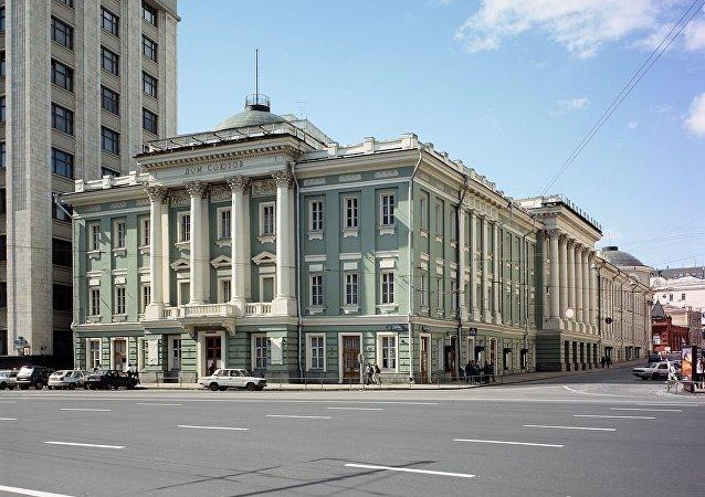 俄联盟大厦