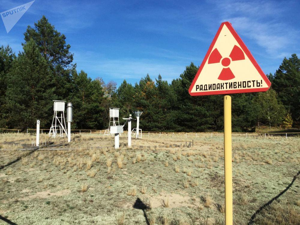 """波列斯基辐射生态区内""""马萨内""""科研站的辐射标志"""