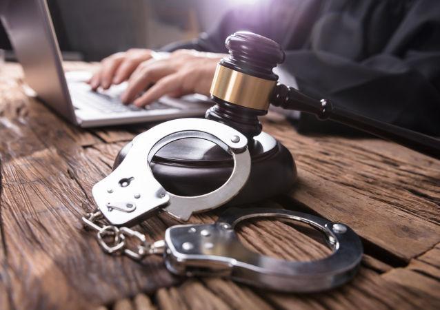 美国法院因网络犯罪判处一名俄罗斯公民10年监禁