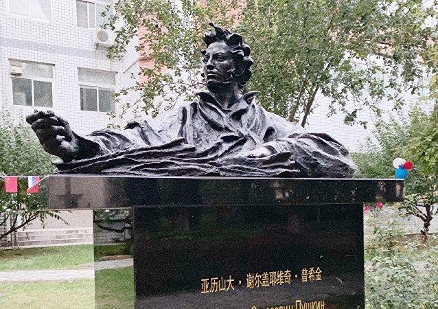 北京设立首座普希金纪念碑