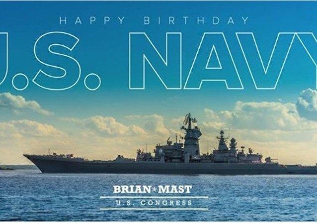 美国国会议员错用俄巡洋舰照片为海军周年纪念日送祝福