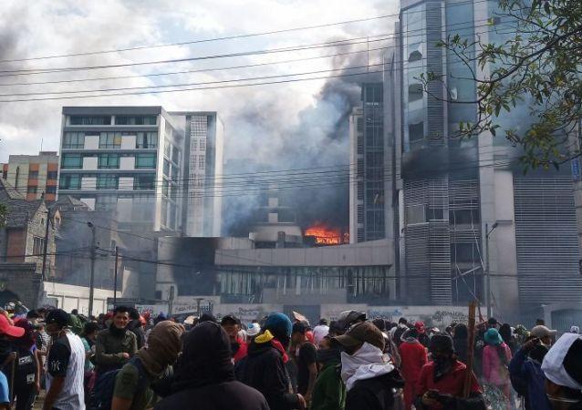 """厄瓜多尔近期发生的抗议活动看到""""俄罗斯痕迹"""""""