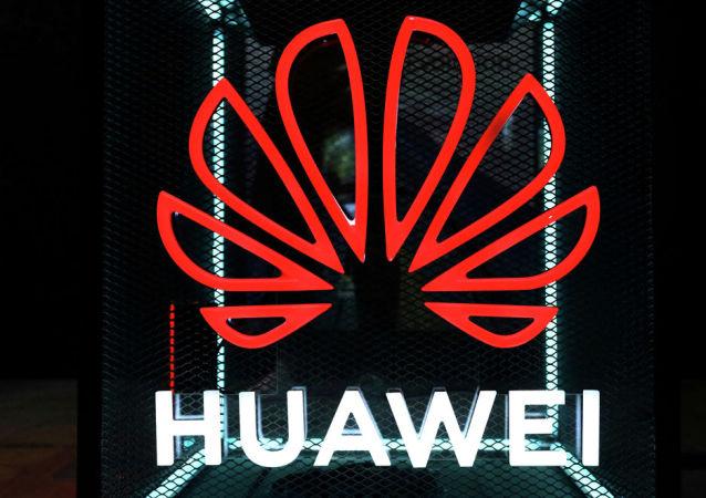 华为:强烈反对美国商务部仅针对华为的直接产品规则修改 蛮横且具有产业破坏力