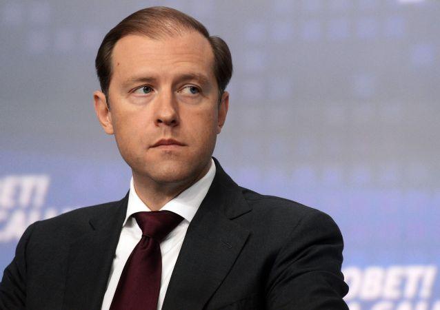 俄罗斯工业和贸易部部长丹尼斯∙曼图罗夫