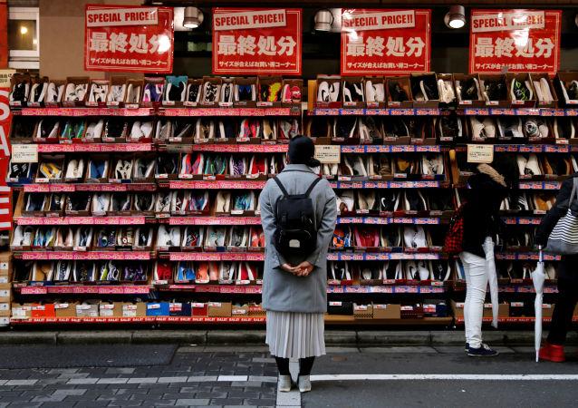 东京,商店