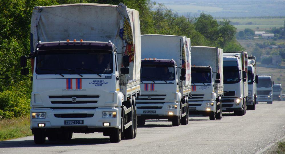 俄紧急情况部车队已将人道主义援助物资运抵顿涅茨克和卢甘斯克
