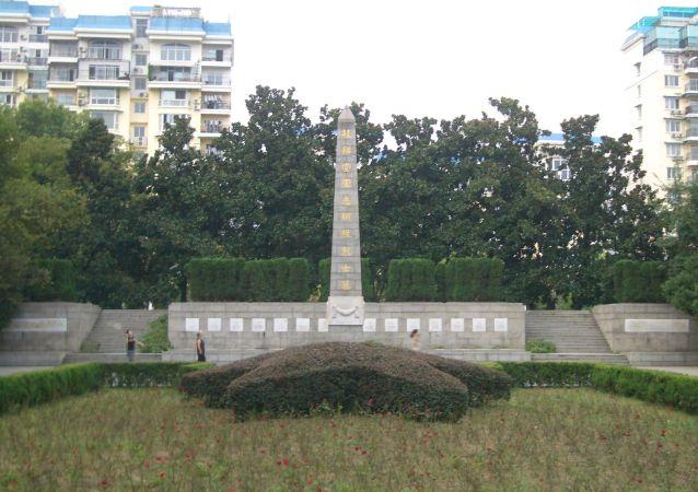 苏联志愿军飞行员纪念碑