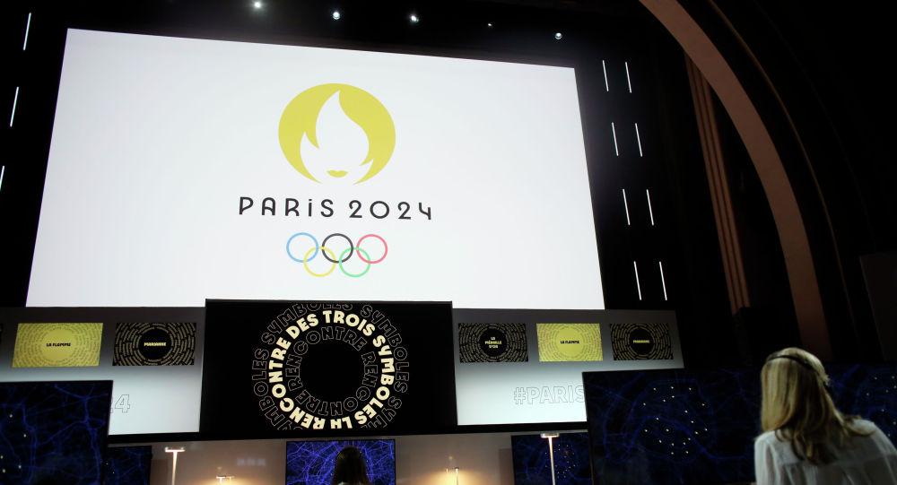 巴黎公布2024年奥运会会徽