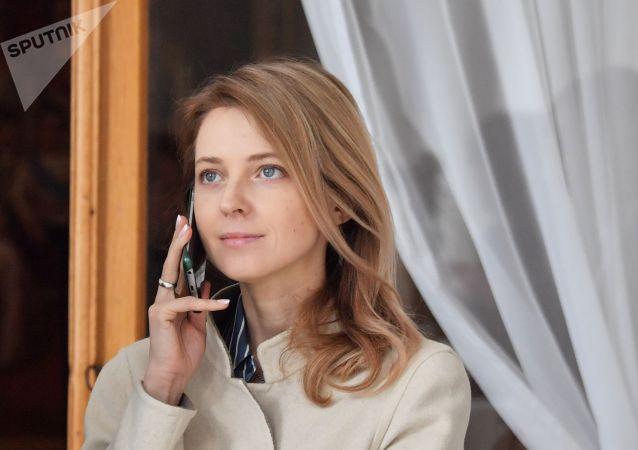波克隆斯卡娅说她对男女间的真实关系感到失望