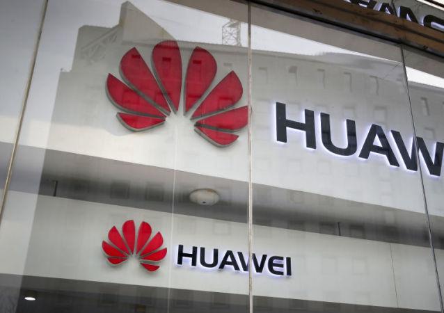 华为公司尽管遭美国制裁依旧发行30亿元债券