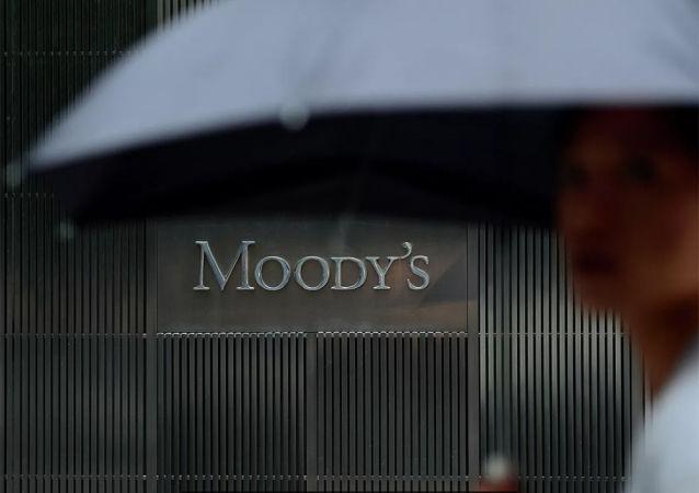 国际评级机构穆迪标志