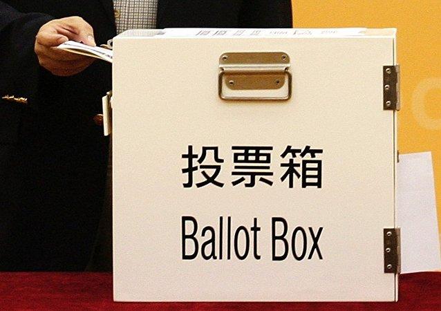 香港选管会:绝不接受选举过程中出现任何威吓或暴力的情况