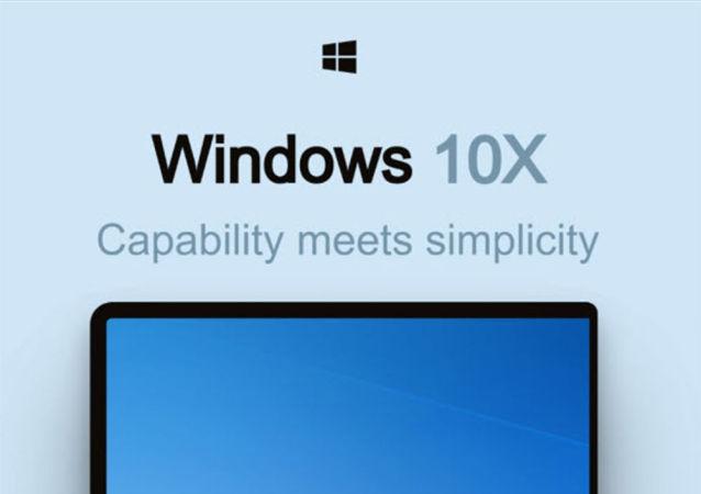 微软透露Windows 10新通知中心的设计
