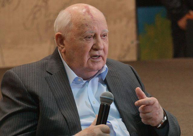 戈尔巴乔夫指责美国力图占据军事优势