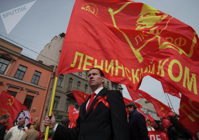 共产主义青年团员