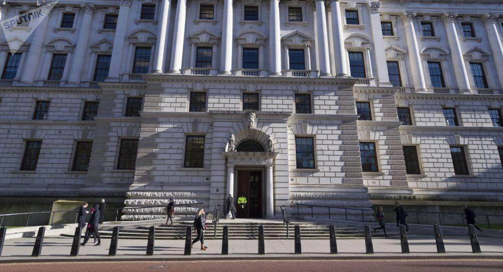 英国财政部