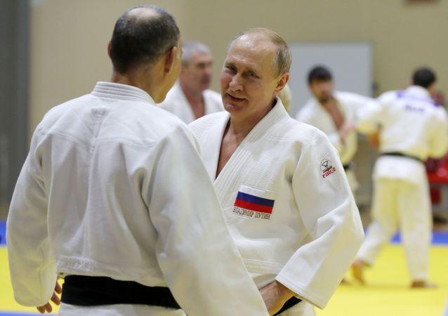 普京:俄罗斯对柔道及其历史和哲学一直兴趣浓厚