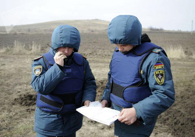 顿涅茨克人民共和国的紧急情况部职员