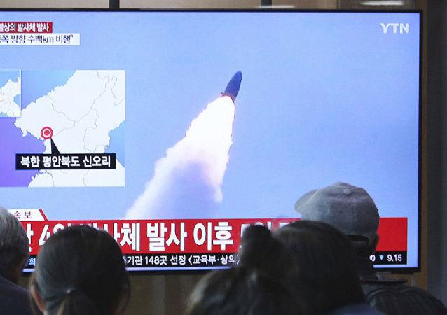 媒体:韩国认定朝鲜最近所射导弹为近程巡航导弹