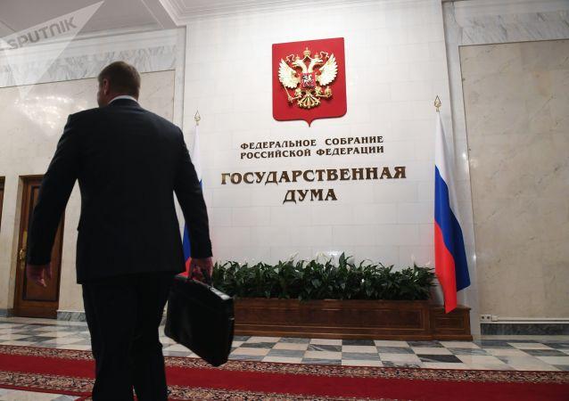 俄国家杜马秋季会期已结束