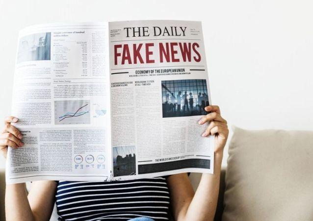 """盛宝银行在""""惊人预测""""中指出虚假新闻时代将终结"""