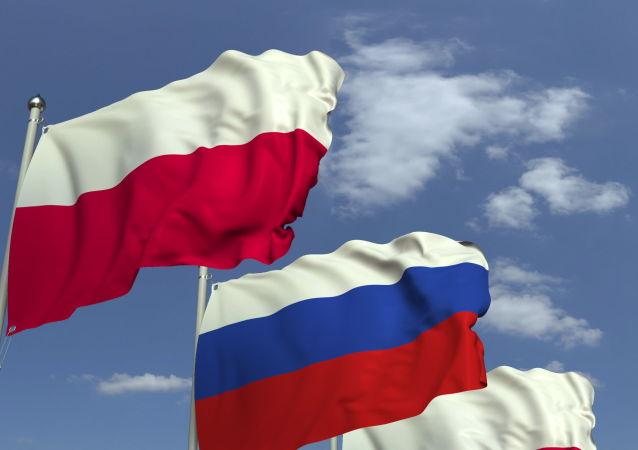 俄罗斯和波兰的国旗