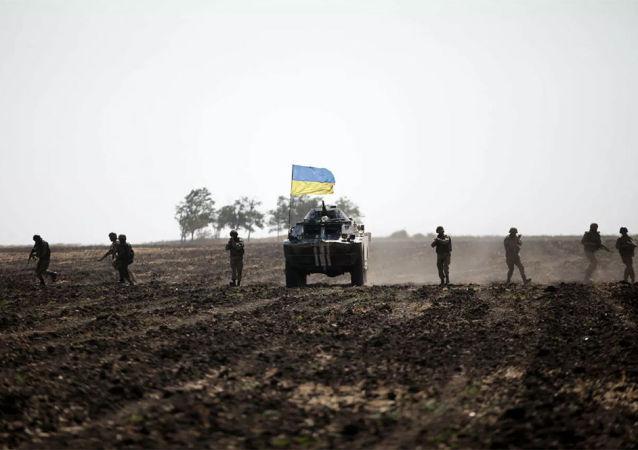 乌克兰军队在顿巴斯地区