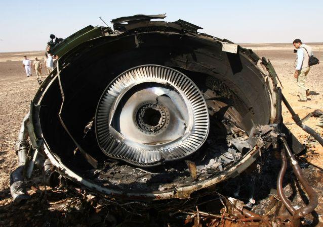 俄A321客机西奈半岛坠毁事件