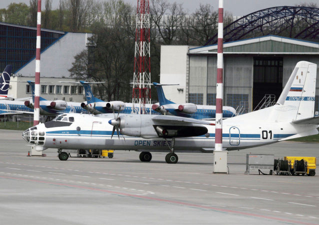 安-30B