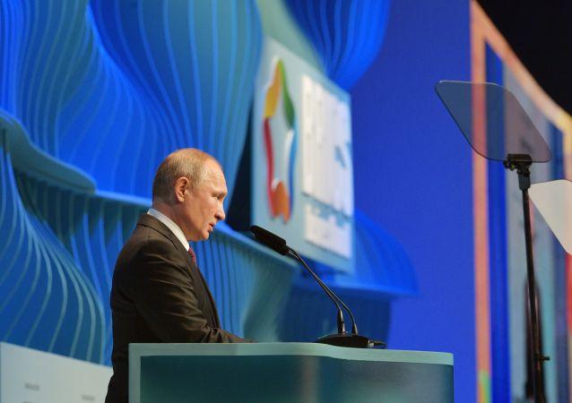 俄罗斯总统普在金砖国家工商论坛