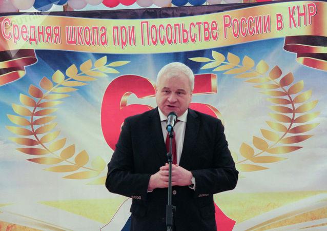 安德烈·杰尼索夫