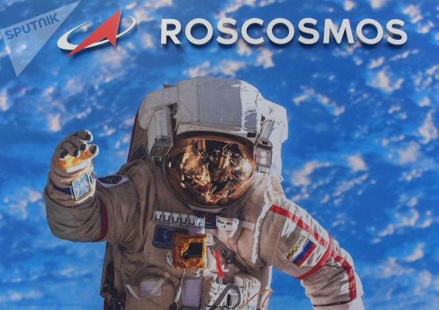 俄国家航天集团称东方发射场2021年将打破自己的发射数量记录