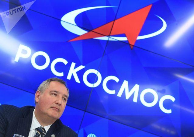 俄罗斯航天国家集团总经理罗戈津