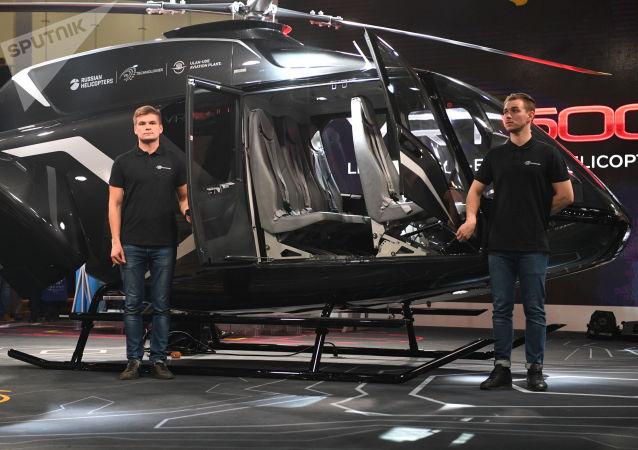 VRT500直升机