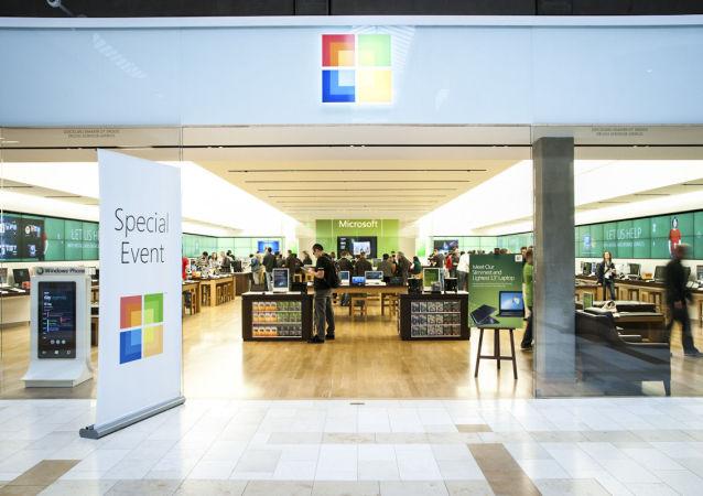 中国仍然是美国微软公司的战略市场