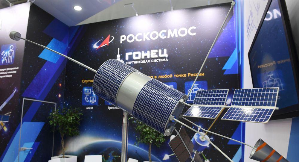 """俄罗斯""""信使"""" 低轨道卫星系统到2025年前将可替代外国同类系统"""