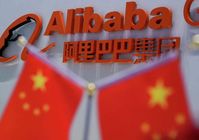 阿里巴巴涉嫌垄断被中国监管部门立案调查