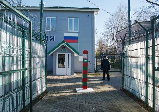 俄罗斯与爱沙尼亚边境