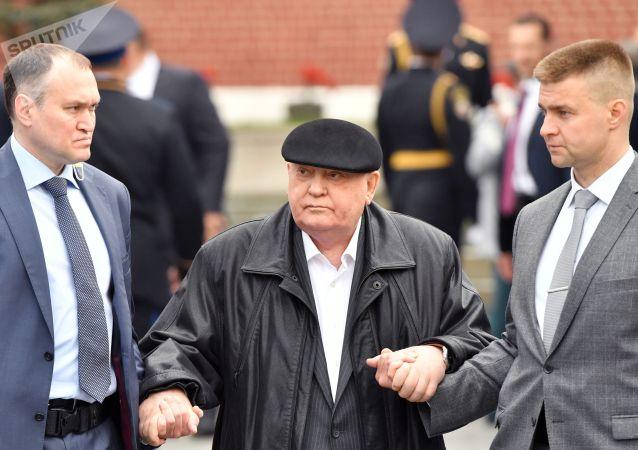 戈尔巴乔夫对普京关于苏联解体原因的评论作出回应
