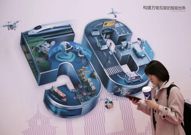 """5G元年""和""极限施压""等入选2019年度中国媒体十大新词语"