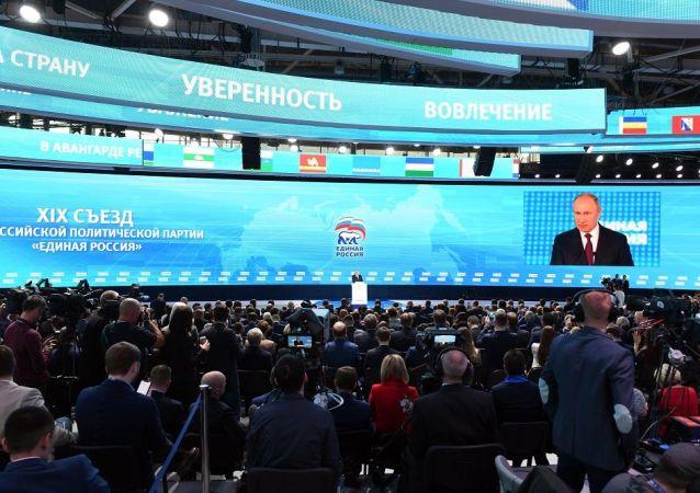 普京:即将举行的选举对于保障社会团结至关重要
