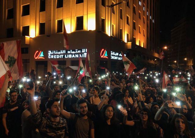 反政府示范(黎巴嫩)