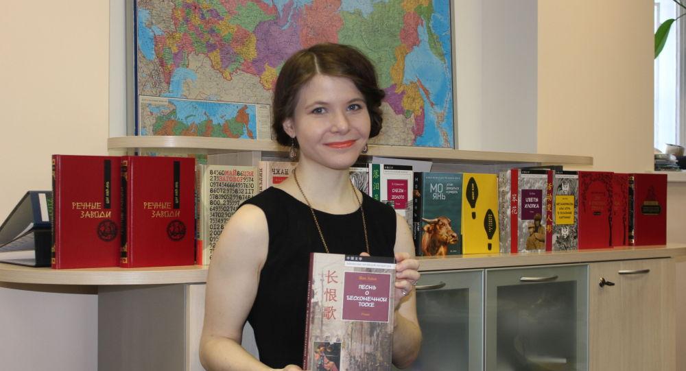 """""""中俄图书馆""""项目负责人玛利亚·谢米纽克"""